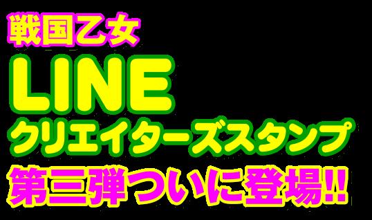 スタンプ line クリエイター ズ